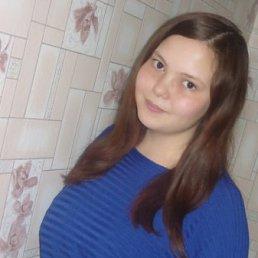 Лилия, 24 года, Буинск