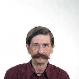 Владимир, Новосибирск, 70 лет