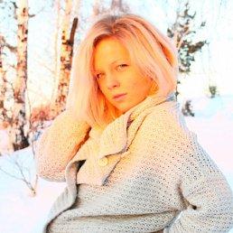 Кристина, Екатеринбург, 30 лет