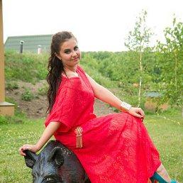 Юлия, 28 лет, Полтава