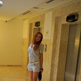 Wega, 36 лет, Москва - фото 5