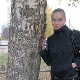 Лиза, 25 лет, Мариинский Посад