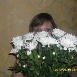 Оксана, 46 лет, Новосибирск