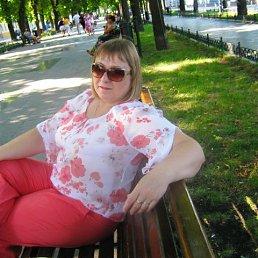Алёна, 44 года, Белгород-Днестровский