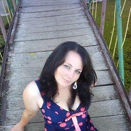 Анна, 29 лет, Ватутино