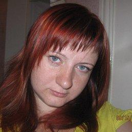 Наталья Ганенко, 36 лет, Беляевка