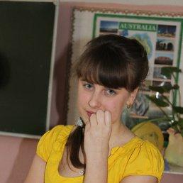 Анастасия, 24 года, Талица