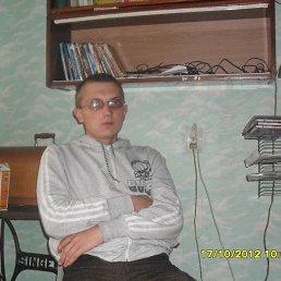 Антон, 27 лет, Донецк