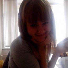 Ксения, 24 года, Курган