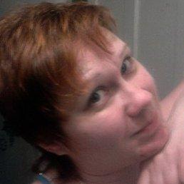 Анжелика, 44 года, Ясиноватая