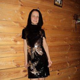 Януля, 37 лет, Тайга - фото 3