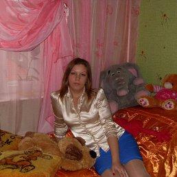 Валерия, 29 лет, Электрогорск