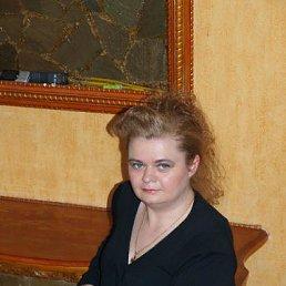 Татьяна, 44 года, Ромны