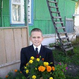 Влад, 15 лет, Новониколаевский