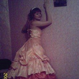 Ксюша, 29 лет, Варва