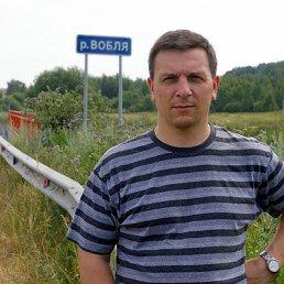 Дмитрий, Мещерино, 51 год