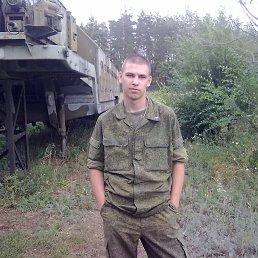 Александр, 27 лет, Нефтегорск