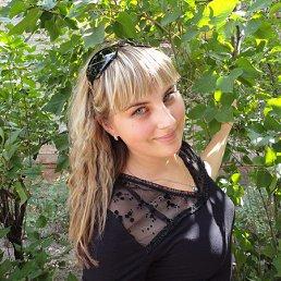 Юлия, 28 лет, Рубежное