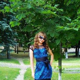 Света, 25 лет, Славяносербск