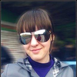 Алина, 23 года, Вагай