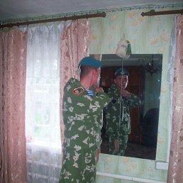 Евгений, 26 лет, Новоалтайка