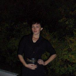 Наташа, 32 года, Скадовск