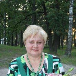 Тамара, 60 лет, Навля