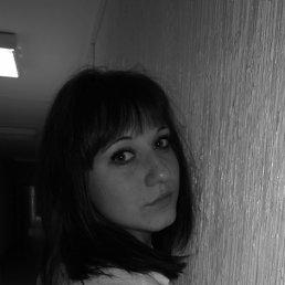 Катюня, 27 лет, Зубцов