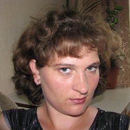 Марина, 38 лет, Балашиха