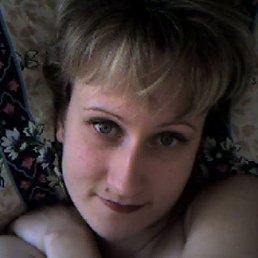 Ольга, 42 года, Весьегонск