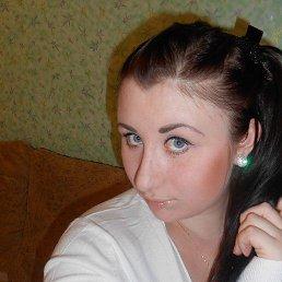 Настена, 29 лет, Троицк