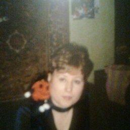 Наталья, 57 лет, Рудня