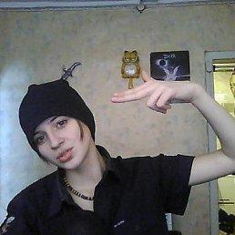 Настюшка Гаврилова, 28 лет, Яшкино