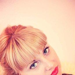 Ольга, 29 лет, Гагарин