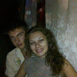 Сусанна, 29 лет, Берислав