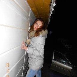 Ирина, 33 года, Калязин