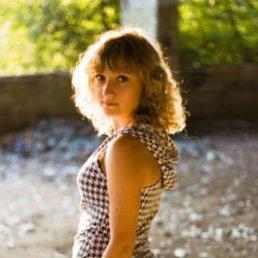 Алина, 29 лет, Котовск