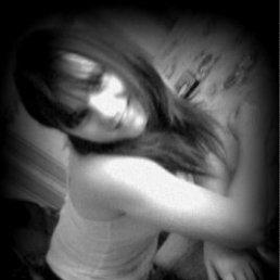 Настя, Шемурша, 24 года