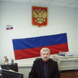 Павел, Белгород