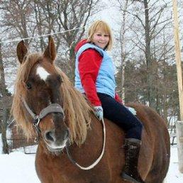Наталья, 40 лет, Сосновый Бор