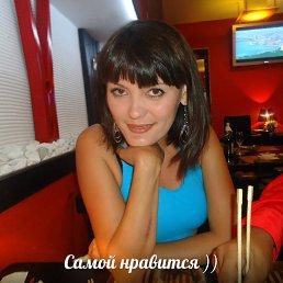 Марина, 43 года, Ангарск