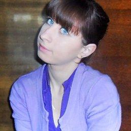 марина, 27 лет, Николаевка