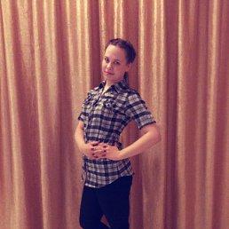 Екатерина, 24 года, Ялуторовск