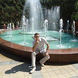 Максим, 35 лет, Озерный