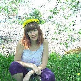 татьяна, 37 лет, Ожерелье