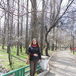 Александра, 24 года, Новая Каховка
