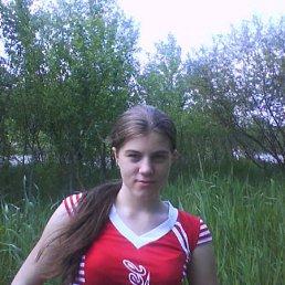 Валерия, 24 года, Георгиевск