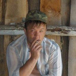 Александр, 50 лет, Кизнер