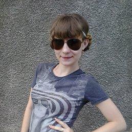 Нина, 27 лет, Скопин