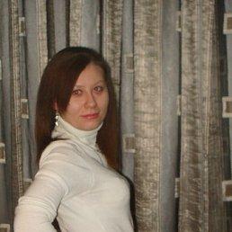 Виктория, 29 лет, Люберцы
